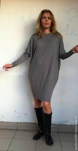 <b>Платье TRIANGLE</b> Сhocolate – купить на Ярмарке Мастеров ...