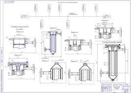 Готовые курсовые проекты по технологии машиностроения Скачать  Разработка технологических процессов сборки узла Фильтр изготовления детали Фланец разработка