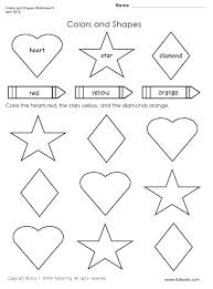 Free diamond shape activity sheets for preschool children likewise Preschool printables worksheets together with Learning Shapes  Color  Trace  Connect  and Draw a Diamond also Find   Color Diamonds   Worksheet   Education in addition Diamonds   Snowflake together with FREE Diamond Worksheet   Color  Trace  Connect    Draw likewise Free diamond shape activity sheets for preschool children likewise Worksheets for all   Download and Share Worksheets   Free on further Preschool printables worksheets also square tracing worksheet   Αναζήτηση Google   Preschoolers furthermore Drawing Diamonds Worksheet   Have Fun Teaching. on diamonds diamond shape tracing worksheets preschool