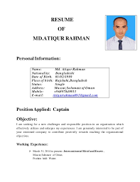 position applied for resumes resume of md atiqur rahman 2016 1 1