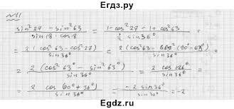Решение Домашние контрольные работы итоговая работа № по  ГДЗ Решебник по алгебре 10 класс начала математического анализа геометрия математика