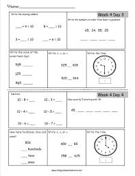 Englishlinx Com Lesson Plan Template 2nd Grade Math Plans Place ...