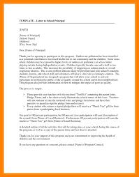 Resume Cover Letter For Visual Merchandiser Resume Cover Letter