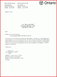 7 Disclaimer Letter Template Appeal receipt template for word