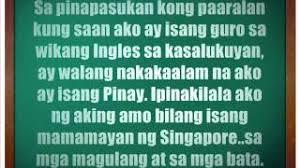 an essay to filipinos i am juan