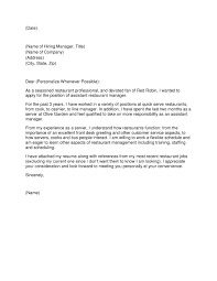Here s an example of a good informal cover letter  letter recipient cover name greeting address hiring manager