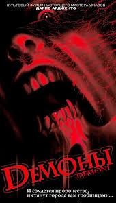 Смотреть фильм Дипломная работа онлайн бесплатно в хорошем качестве Смотреть Демоны онлайн в hd качестве