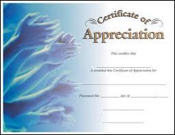 blank certificates fill in the blank certificates