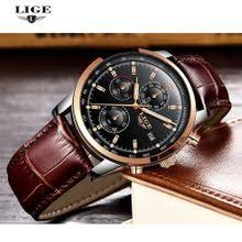 <b>Lige</b> Store: <b>Buy Lige</b> Products at Best Prices in Egypt | Jumia Egypt