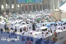 ما هو يوم التروية ماذا يفعل الحاج فيه - المصري نت