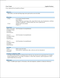 Luxury Job Description Form Template Aguakatedigital Templates