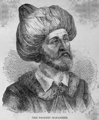 Реферат по обществознанию на тему Ислам Реферат О снователем ислама был пророк Мухаммед Он родился в 570 году н э При создании своего учения пророк опирался на три основные религии распространенные