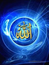 3d Wallpaper Hd Islamic - allwallpaper