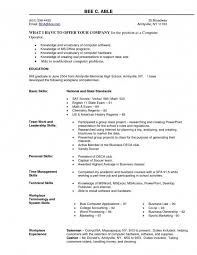Computer Skills On Resume Interesting Computer Skills On Resume Musiccityspiritsandcocktail