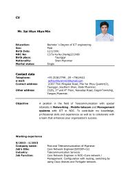 Service Resume Nrc