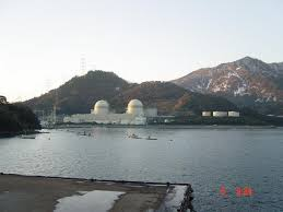 Image result for takahama nuclear power station