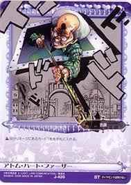 ジョジョの奇妙な冒険 第4部の全キャラクタースタンド一覧ッ完全