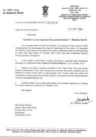 Urban Development Minister Venkaiah Naidu Sent A Letter To Aap