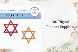 Font name newest most downloads. 1 Star Of David Icon Designs Graphics