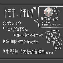 クレヨンしんちゃん 文字の画像119点完全無料画像検索のプリ画像bygmo