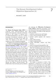 essays comparison hector achilles custom custom essay ghostwriters memory essay