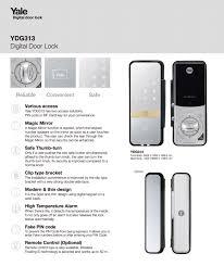 yale ydg313 digital door lock rim lock