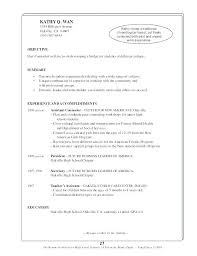 Resume Now Review Amazing 9817 Resume Now Review This Is Resume Now Review Resumes For Teens Teen