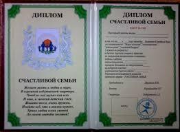 Прикол Принт Мир прикольных подарков и оригинальных сувениров  Артикул 4603322172606