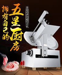 Automatic <b>meat slicer Electric meat slicer</b> Frozen meat Fat cow Lamb ...