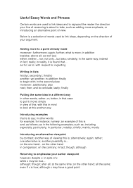 Good English Words For Essay Writing Vocabulary Words For Essay
