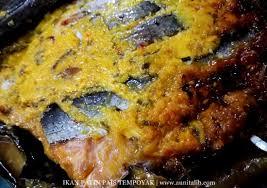 Resepi ikan patin masak tempoyak yang padu. Resepi Ikan Patin Tempoyak Bakar