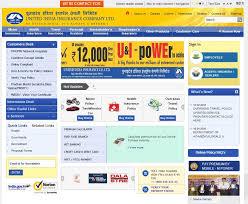 United India Insurance Company Limited Premium Calculator