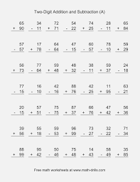 2nd Grade Math Addition – dailypoll.co