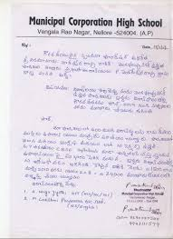 Application Letter In Marathi Ideas Of Format Sample Also Template