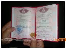 Старейший студент Казахстана закончил учебу с красным дипломом  Красный диплом Фото mgorod kz