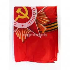 Флаги Раста в Владикавказе (2000 товаров) 🥇