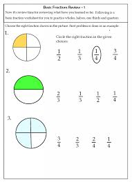Kindergarten Cuisenaire Rods Fractions Worksheets. Need A ...