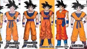 Goku Design Gokus Design Over The Years Dragon Ball Official Artwork