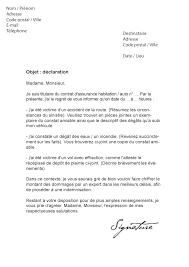 11 Modele Lettre Declaration Sinistre Empereur Romain
