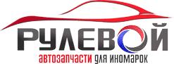 <b>FILL</b> INN <b>Смазка универсальная</b> литиевая (аэрозоль) (0,335L ...