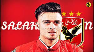 SALAH MOHSEN ( صلاح محسن ) ▻ Amazing Goals, Skills l Al Ahly SC 2019 اهداف  ومهارات - YouTube