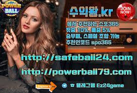 해외안전놀이터 안전한놀이터추천주소 수익왕.kr 놀이터홍보사이트 – GeoGebra