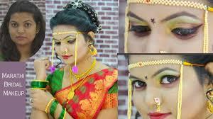 मह र ष ट र यन ब र इडल म कअप marathi bridal makeup green red eye tutorial bajirao inspired