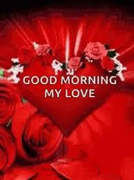 heart good morning my love gif heart