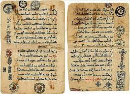 Afbeeldingsresultaat voor sanaa quran ibn masud sura 2:222 manuscript image