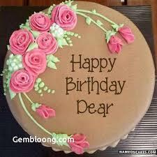 18 The Best 18th Birthday Cake Ideas Photos Birthday Zone