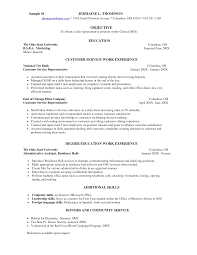Sample Server Resume Resume Examples For Server Jobs Resume Pro Server Resume Example 3