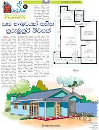 house plan appealing 8 plans free sri lanka home 5 bedroom floor