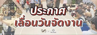ปีนี้ thailand coffee fest 2020 : Thailand Coffee Fest 2021 Zipevent Inspiration Everywhere