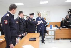 В Краснодаре прошел iv съезд участковых уполномоченных полиции Ключевые слова Краснодар полиция съезд участковых уполномоченных полиции